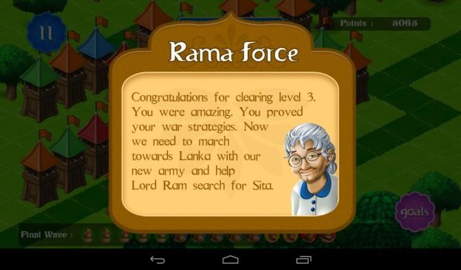 RamaForce 25