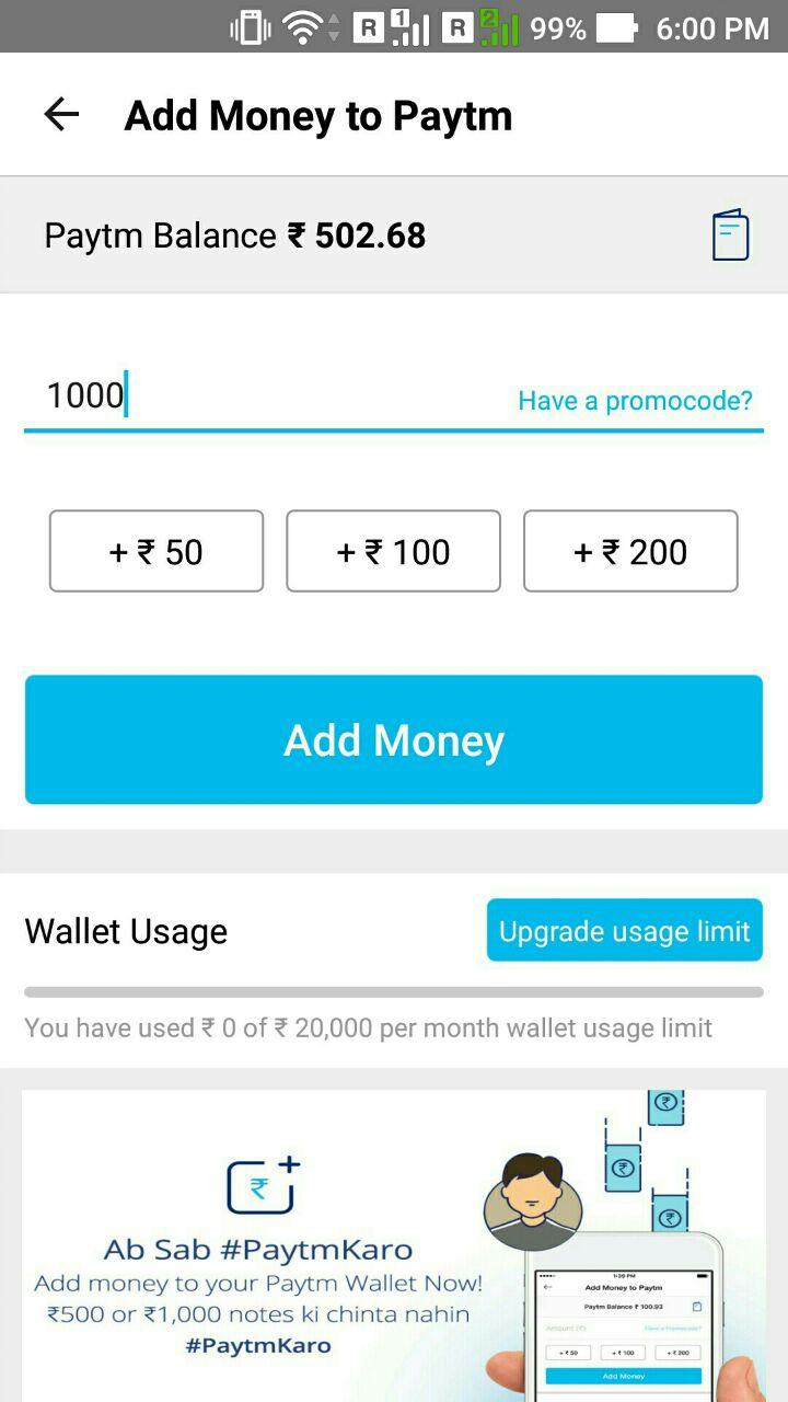 how to make cashless transactions using paytm  technary