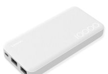 Lenovo MP1060 Powerbank launched for Rs.1,299