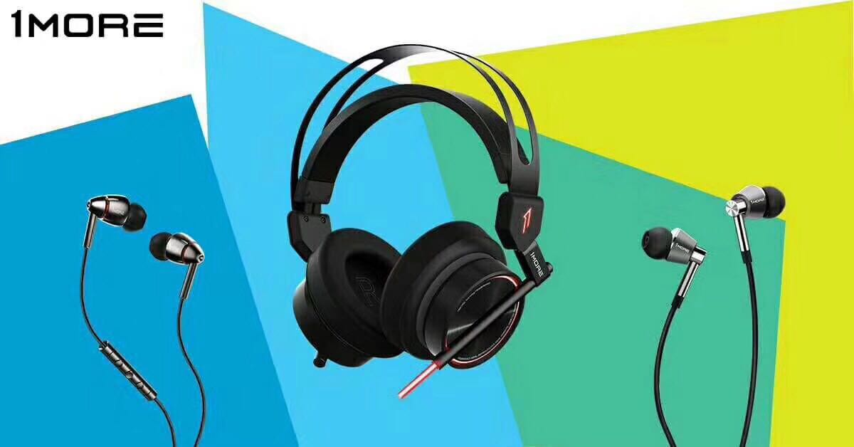 1MORE Headphones recognized as CES Innovation Award Honoree For 2018