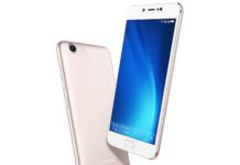 Gionee S10 Lite launched for INR 15,999