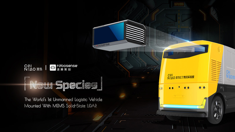 G Plus by RoboSense and Alibaba announced - Unmanned Logistics Vehicle