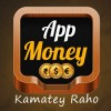AppMoney App Review – Earn and Recharge your phone