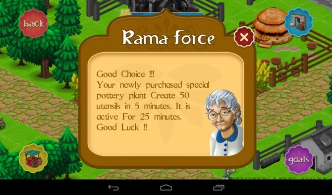 RamaForce 12