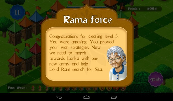 RamaForce 25