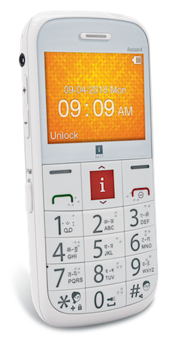 iBall Aasaan 4 Feature Phone launched for Senior Citizens